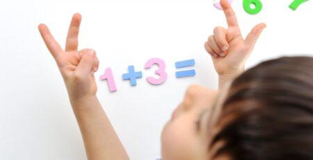 Prstići su prijatelji matematike